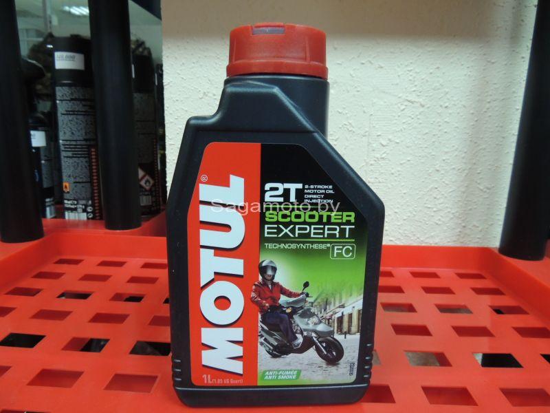 Картинки по запросу моторное масло для скутера